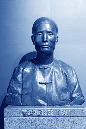 restore ancient ways: TANGSHAN - NOVEMBER 16: The TangTingshu sculpture, he is kaiping coal mine of kailuan museum agent, in the Kailuan museum, on november 16, 2013, tangshan, hebei province, china.