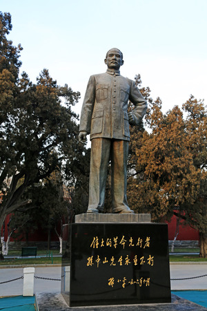 forerunner: BEIJING - December 22: The Great democratic revolutionary forerunner, China - sun yat-sen sculpture, in the Zhongshan Park, on December 22, 2013, beijing, china.  Editorial
