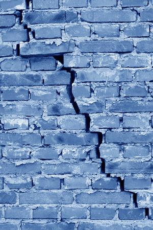 dangerous wall with cracks, closeup of photo   Stock Photo