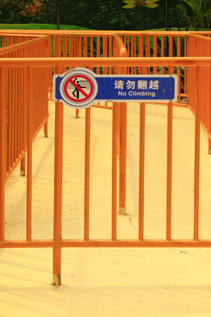"""prohibido el paso: """"Prohibido el paso"""" se�ales de advertencia sobre la barandilla de color amarillo Foto de archivo"""