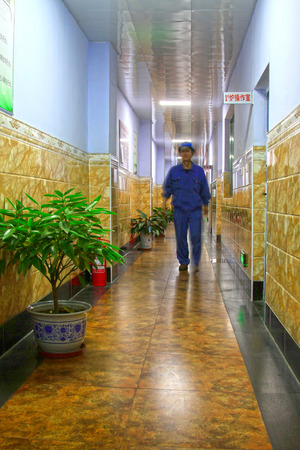 co operation: TANGSHAN - JUNE 18: corridor outside of the operation room in a iron and steel co., on June 18, 2014, Tangshan city, Hebei Province, China  Editorial