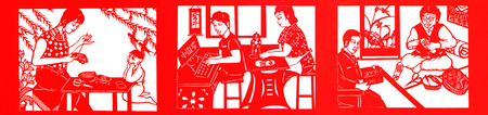 immaterial: TANGSHAN CITY - AUGUST 28: Chinese paper-cut works on white background in a shop, on august 28, 2014, Tangshan City, Hebei Province, China