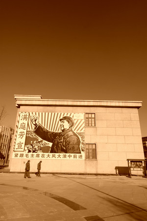 hebei province: TANGSHAN - NOVEMBER 4: The mural works in the 1970 film and television base, November 4, 2013, tangshan city, hebei province, China. Editorial