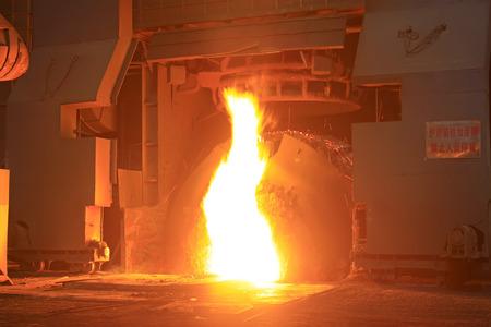 blindness: steel mills converter flame, closeup of photo