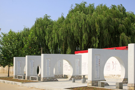 generalized: LUANNAN COUNTY - AUGUST 7: Chinese traditional landscape architecture in a park,  on august 7, 2014, Luannan County, Hebei Province, China.