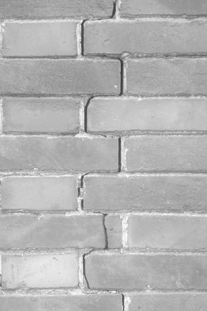 sabotage: closeup picture, crack of brick wall, north china