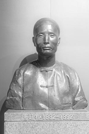 lifelike: TANGSHAN - NOVEMBER 16: The TangTingshu sculpture, he is kaiping coal mine of kailuan museum agent, in the Kailuan museum, on november 16, 2013, tangshan, hebei province, china.