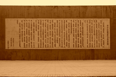 tangshan city: TANGSHAN CITY - NOVEMBER 16: The inscription on the wall in the Tangshan earthquake ruins park, on november 16, 2013, tangshan city, hebei province, China.