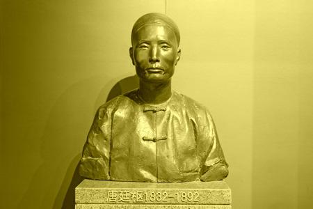 hebei: TANGSHAN - NOVEMBER 16: The TangTingshu sculpture, he is kaiping coal mine of kailuan museum agent, in the Kailuan museum, on november 16, 2013, tangshan, hebei province, china.