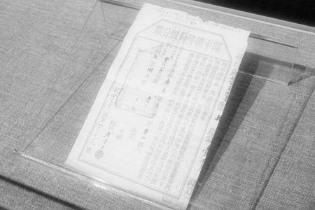 hebei: TANGSHAN - NOVEMBER 16: The Kaiping mining bureau stock in the kailuan museum, november 16, 2013, tangshan, hebei province, china. Editorial
