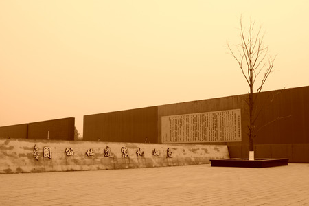 hebei province: TANGSHAN CITY - NOVEMBER 16: The word tangshan earthquake ruins park on the wall in the Tangshan earthquake ruins park, on november 16, 2013, tangshan city, hebei province, China.