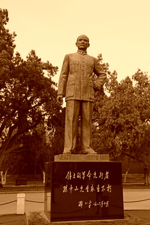 forerunner: BEIJING - December 22: The Great democratic revolutionary forerunner, China - sun yat-sen sculpture, in the Zhongshan Park, on December 22, 2013, beijing, china.