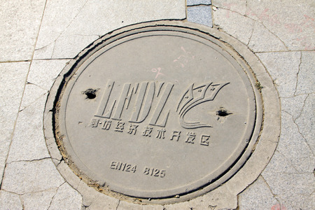 hebei: LANGFANG CITY - MARCH 12:  Hebei Langfang Economic and Technological Development Zone written on the well cover, March 12, 2015, Langfang City, Hebei Province, China.