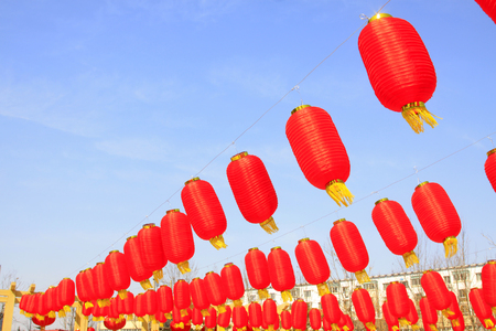 restore ancient ways: hung red lanterns, closeup of photo
