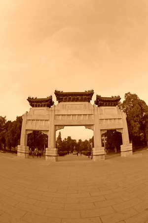 safeguarding:  The famous Safeguarding Peace Memorial Arch, in the Zhongshan Park