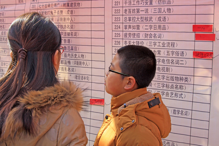 and guessing: LUANNAN COUNTY - MARCH 5: On the Lantern Festival Day, people were guessing riddles in a park, March 5, 2015, luannan county, hebei province, China Editorial