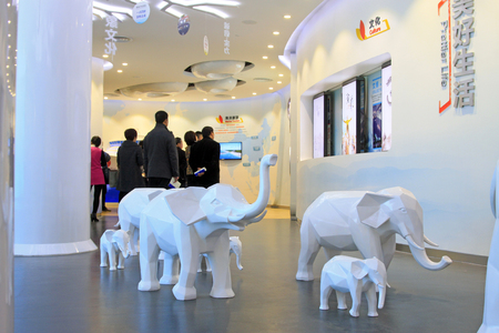 architectural studies: LANGFANG CITY - MARCH 12: Elephant sculpture in the ENN Group Energy Research Institute exhibition hall, March 12, 2015, Langfang City, Hebei Province, China.