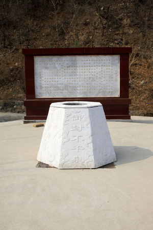 restore ancient ways: Pinggu county - April 4: Chinese traditional Wells well landscape architecture in PingGu County, on April 4, 2015, Beijing, China