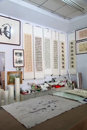 commodities: Chinese traditional style calligraphy shops, closeup of photo