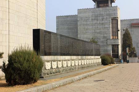 landscape architecture: stone tablet landscape architecture in the memorial