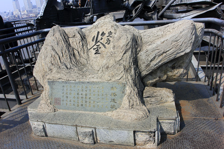 restore ancient ways: Dandong city - March 27: the yalu river broken bridge site flag, national scenic area on March 27, 2015, dandong city, liaoning province, China