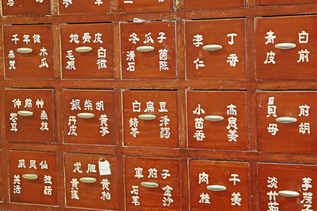cabinets: traditional Chinese herbal medicine cabinets, closeup of photo