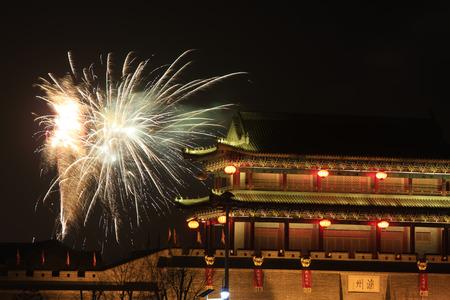 night scenery: Luan State ancient city night scenery, China Editorial