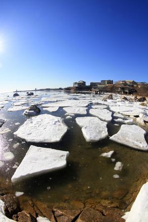 sea ice natural scenery in winter, closeup of photo