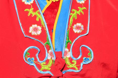 folk dance: Chinese traditional style yangko folk dance clothing patterns, China