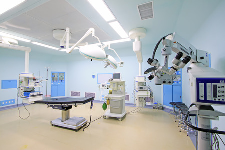 equipment: medical equipment in the operating room, closeup of photo Editorial