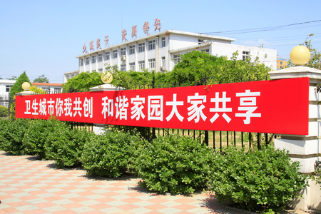 Luannan - June 14: Red banners in the streets, on June 14, 2015, luannan county, hebei province, China
