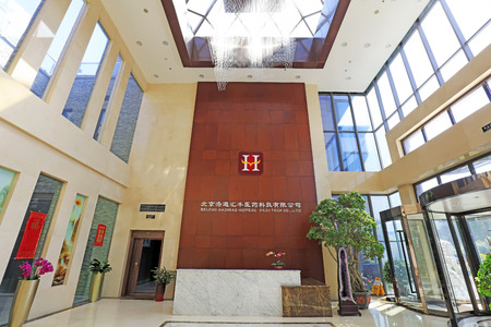 front desk: Beijing - May 17: lobby at the front desk in a trading company, May 17, 2016, Beijing, China