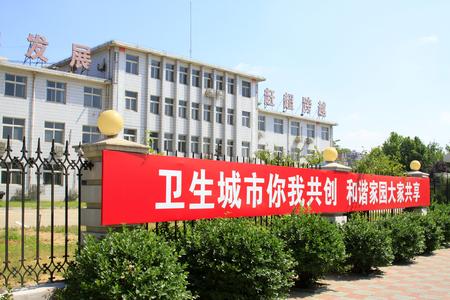 rewarded: Luannan - June 14: Red banners in the streets, on June 14, 2015, luannan county, hebei province, China
