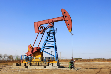 counterweight: Crank balanced beam pumping unit in the oil field