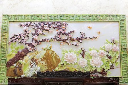 jade plant: Jade carving sculpture Stock Photo
