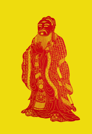 confucius: traditional Chinese paper-cut works, closeup of photo Stock Photo