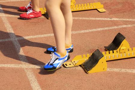 athletes leg and starting block