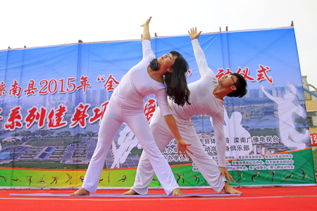 hebei: Luannan County - August 7: Yoga performance on the stage, on August 7, 2015, luannan county, hebei province, China Editorial