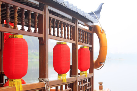Red lanterns on the boat