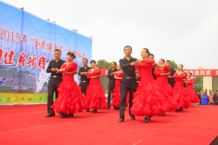 hebei: Luannan County - August 7: sports dancing performance on the stage, August 7, 2015, luannan county, hebei province, China