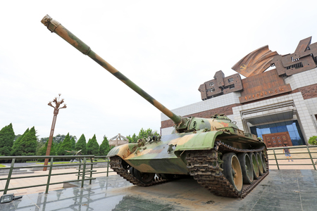 Tank in a park