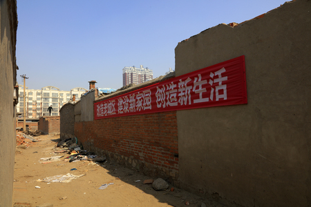 Tangshan City - March 14, 2016: upcoming demolition of the streets of Tangshan City, Hebei, China Editorial
