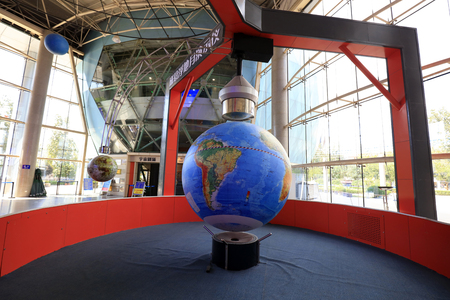 Magnetic levitation ground moon demonstration instrument in a science museum  Editorial