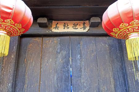 Door plank and red lantern