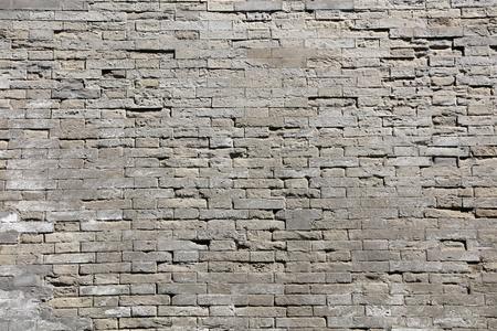 broken wall in china
