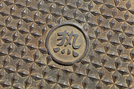 thermal manhole cover, closeup of photo