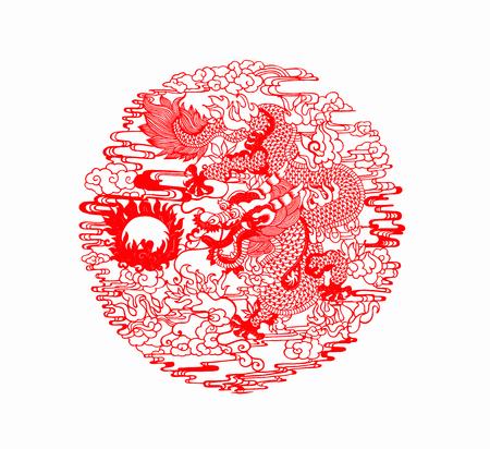Trabajos de corte de papel chino tradicional, primer plano de la foto Foto de archivo - 95449838