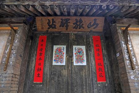 Cuandixia village scenery, Beijing, China   Editorial