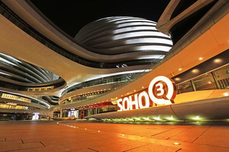 Beijing - February 1, 2017: the galaxy SOHO night scene, Beijing, China   Editorial