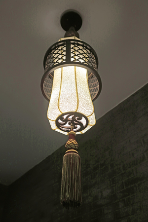 Chinese traditional style lamps and lanterns Stok Fotoğraf